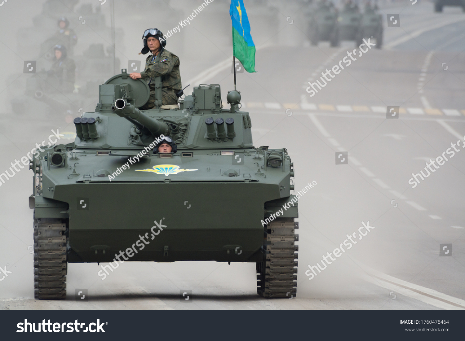 https://image.shutterstock.com/z/stock-photo-june-moscow-russia-the-bmd-m-goes-to-red-square-to-participate-in-the-rehearsal-of-the-1760478464.jpg