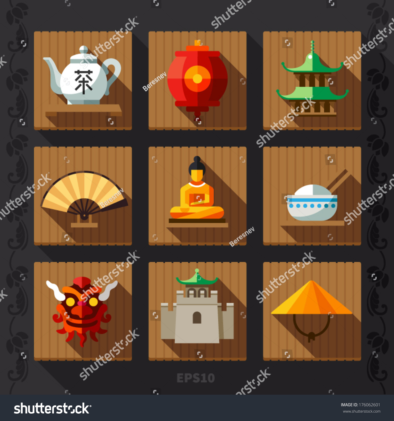 Chinese Lantern Flat Icon Vector Stock Vector 176062601 ...