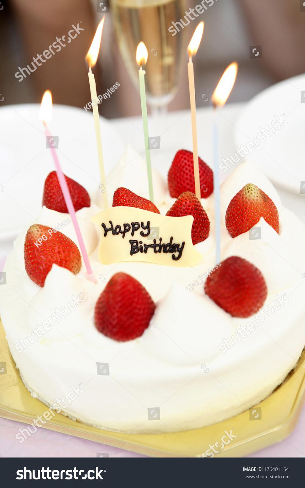 Japanese Birthday Cake Stock Photo Edit Now 176401154 Shutterstock