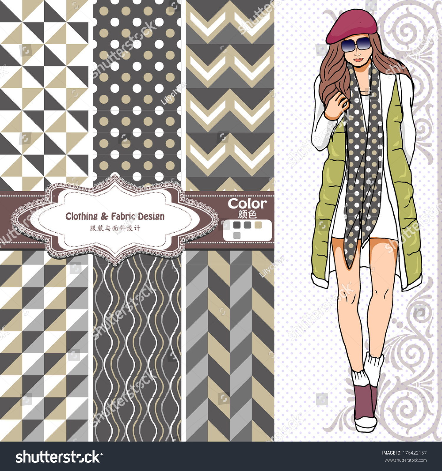Wallpaper Wrapper Fabric Nice Fashion Girl Design The Chinese Words Mean Same As