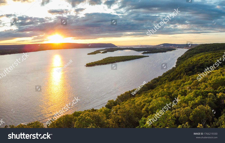 stock-photo-aerial-panoramic-landscape-v