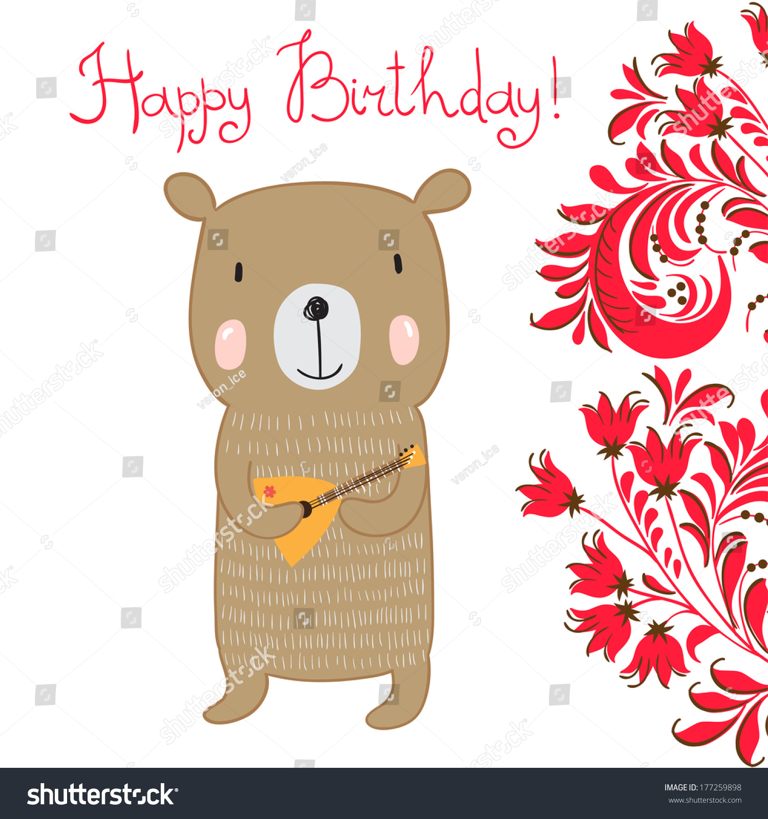 Cute russian bear plays on balalaika stock vector 177259898 cute russian bear plays on the balalaika greeting card happy birthday kristyandbryce Image collections