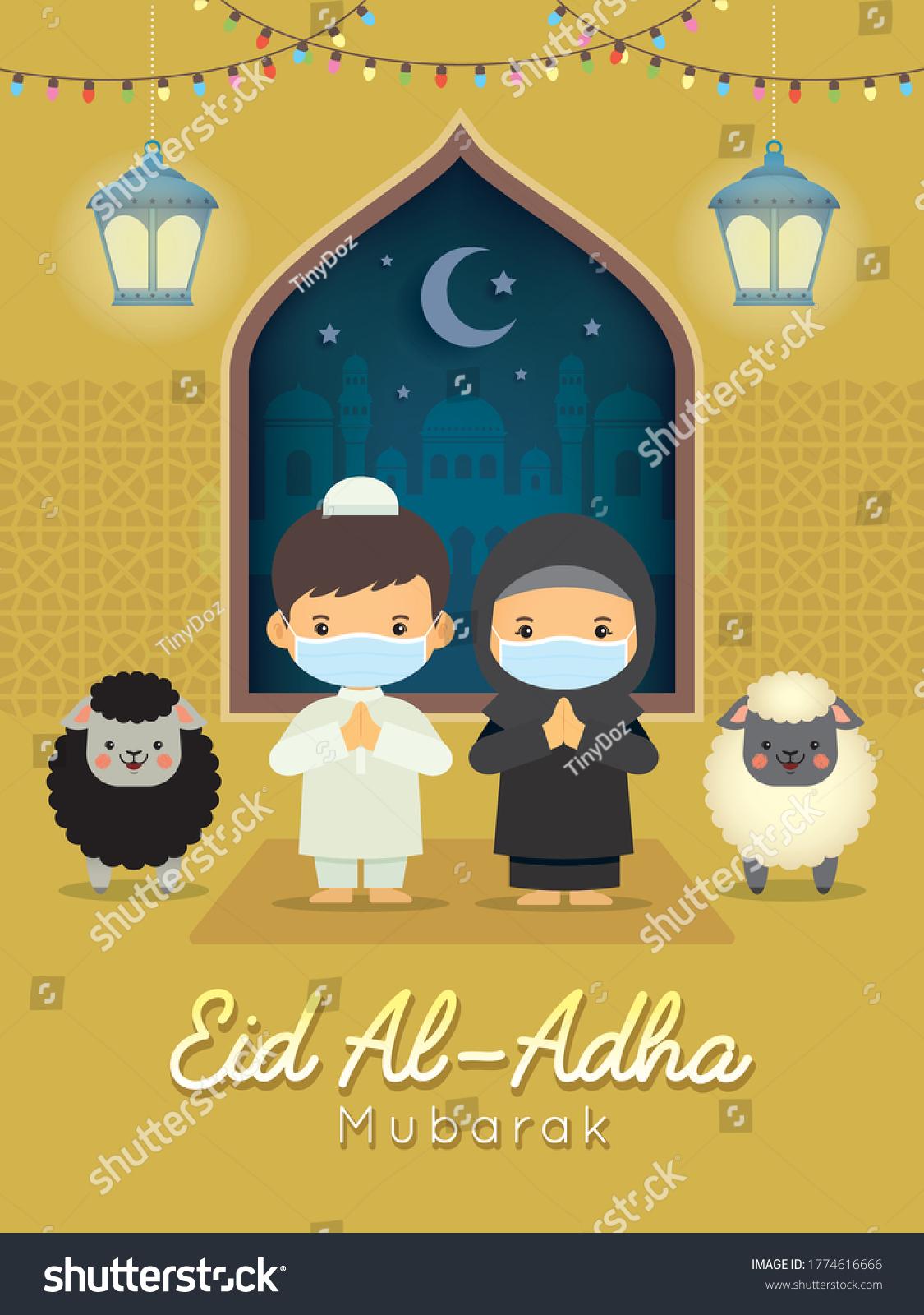 Eid Al Adha Mubarak Greeting Card Stock Vector Royalty Free 1774616666