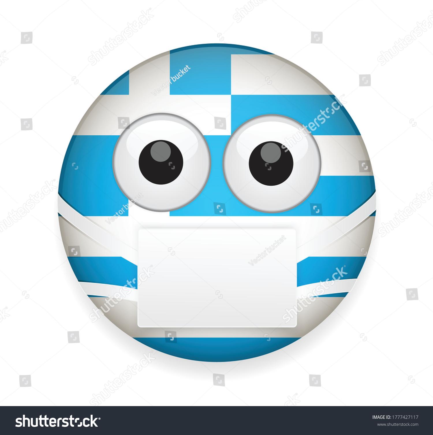 Greece Flag Face Medical Mask Vector Stock Vector Royalty Free ...