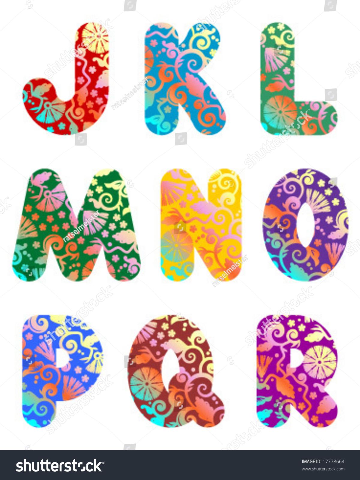 Decorative Letters Ornate Decorative Letters J K L Stock Vector 17778664 Shutterstock