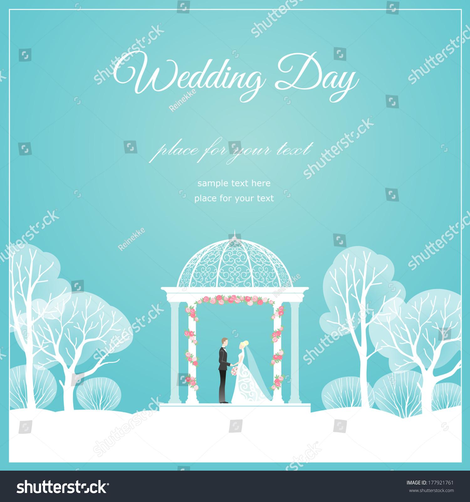Bride Groom Wedding Card Stock Vector Shutterstock