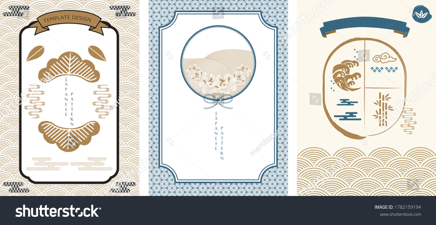 Japanese pattern and icon vector.  Oriental wedding invitation and frame background. Geometric pattern and brush stroke decoration. Abstract template in Chinese style. #1782159194