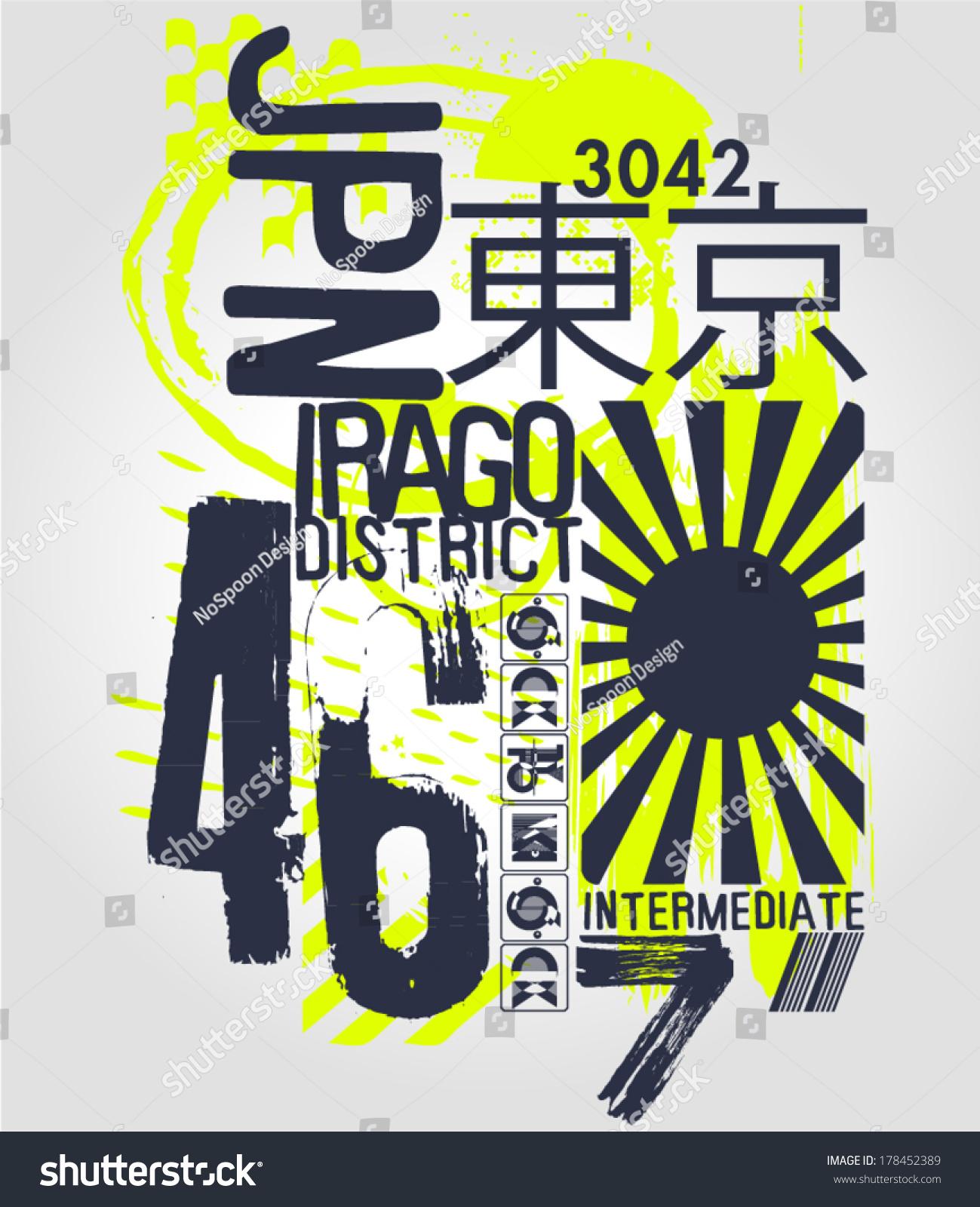 Shirt design eps - Japanese Print Design College Varsity T Shirt Vector Eps Eps10