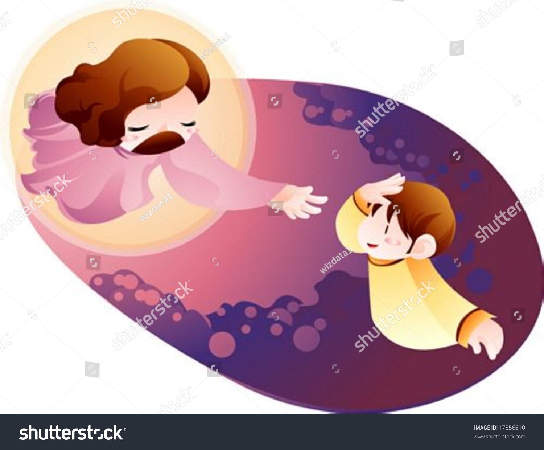 Jesus Christ Christian Pray Gods Grace Stock Vector (Royalty Free ...