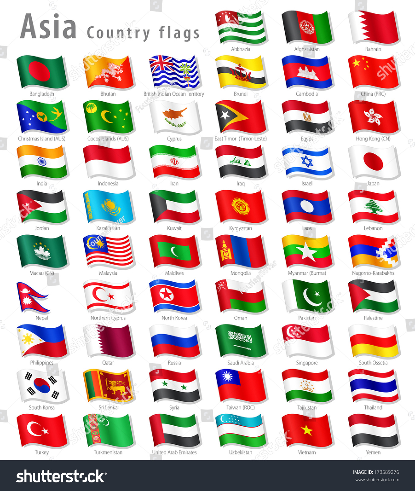 Vector Collection All Asian National Flags Stock Vector