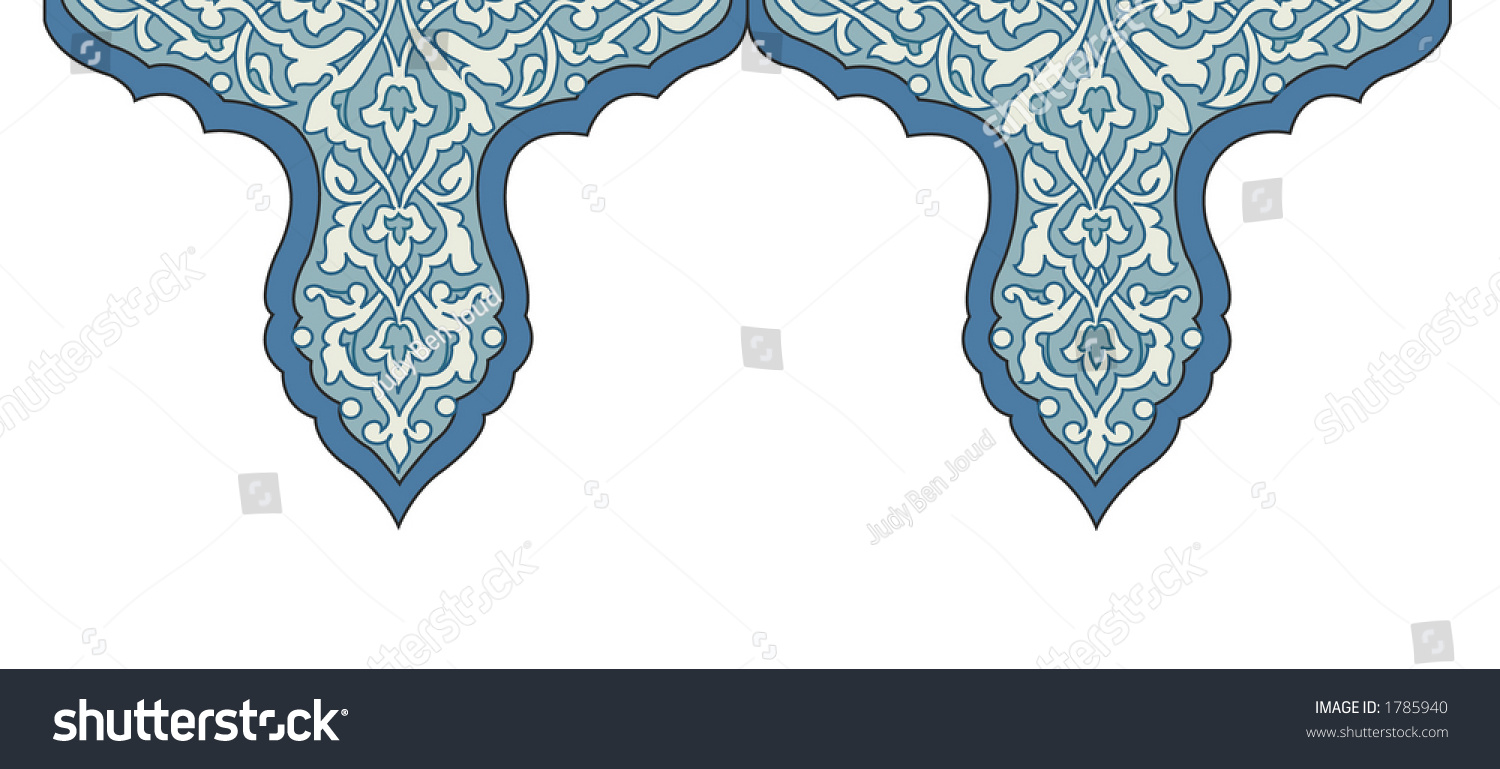 Arabesque design element stock vector illustration 1785940 for Arabesque style decoration