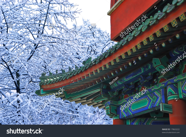 beautiful asian temple winter garden stock photo 17863222