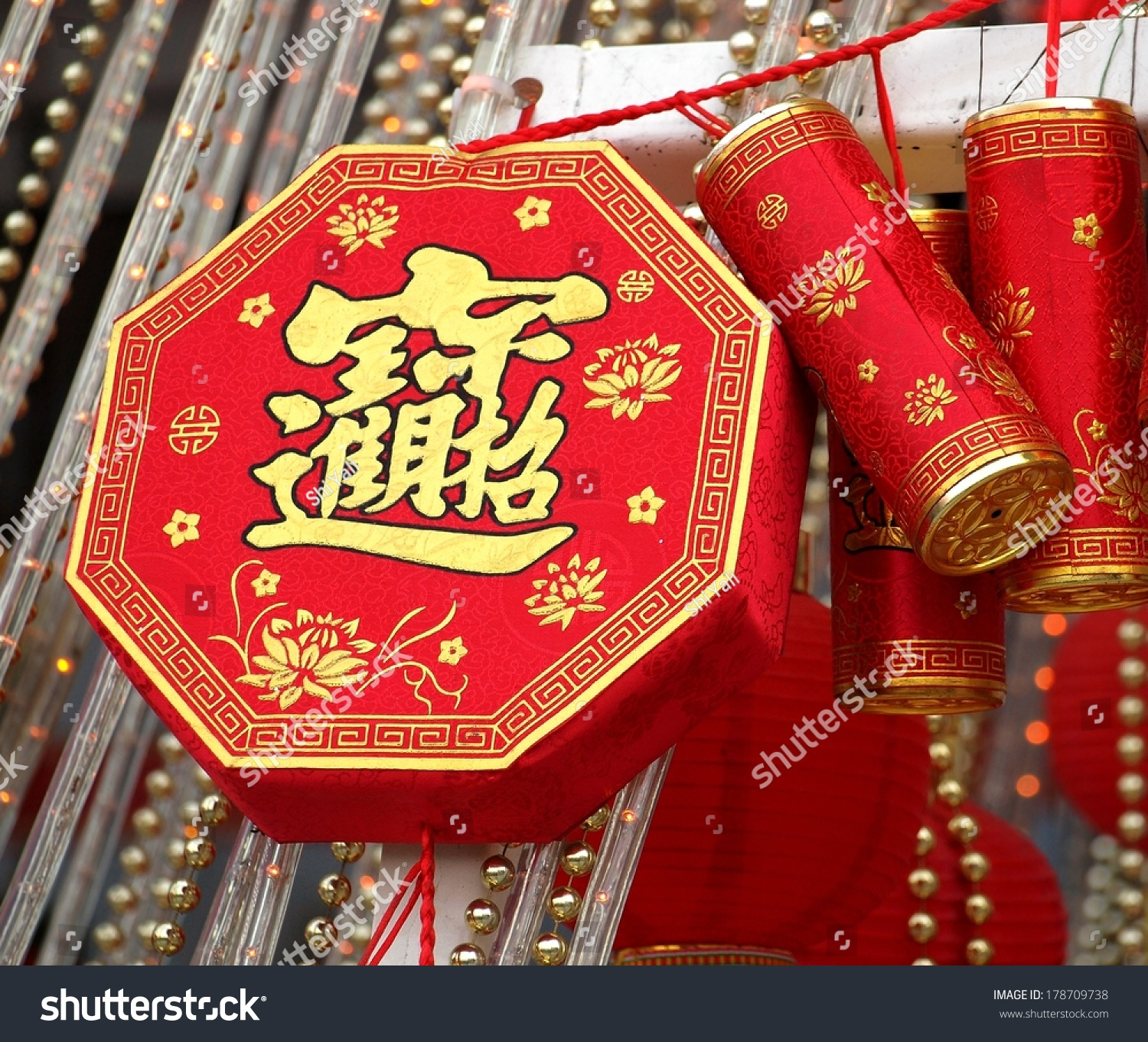 Chinese New Years Decorations Lucky Symbols Stock Photo Edit Now