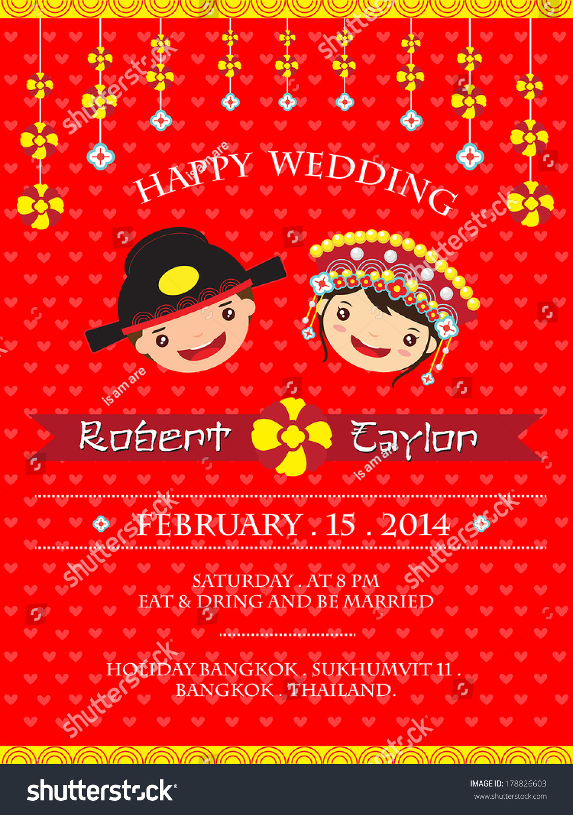 Chinese Wedding Invitation Card Template Cartoon Vector – Chinese Wedding Invitation Cards
