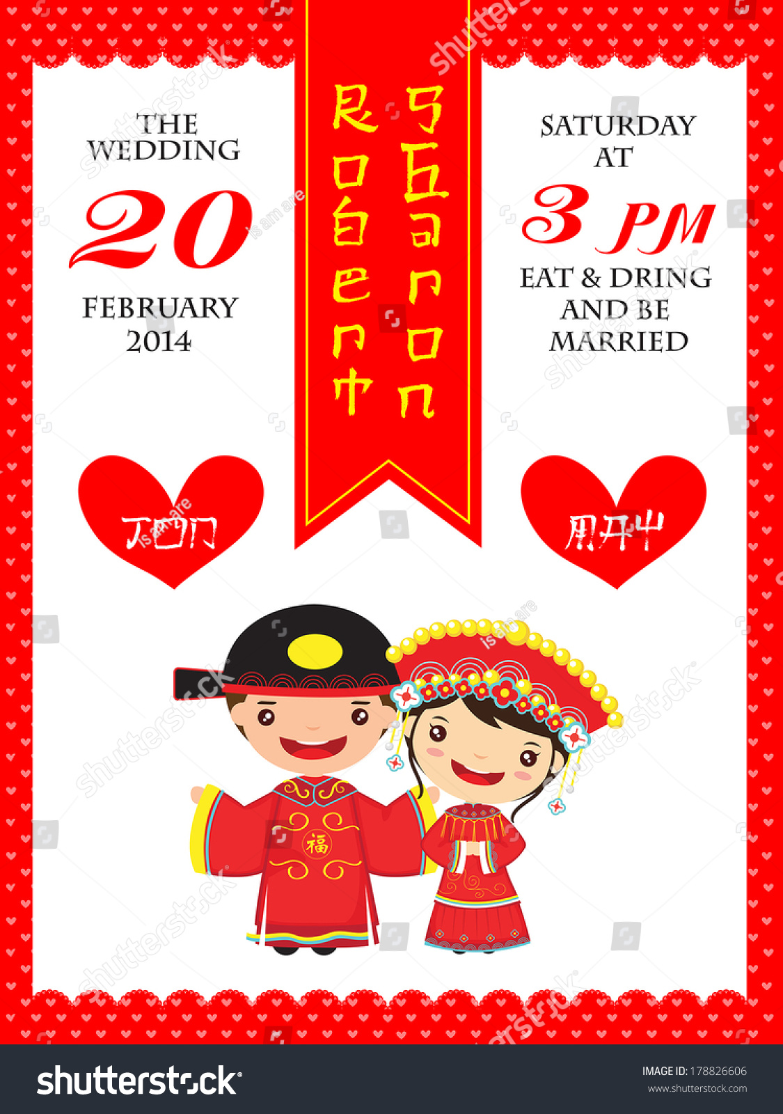 Chinese Wedding Invitation – gangcraft.net