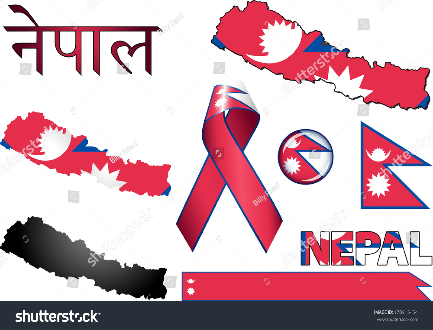 Nepal Icons Set Vector Graphic Images Stock Vector Royalty Free