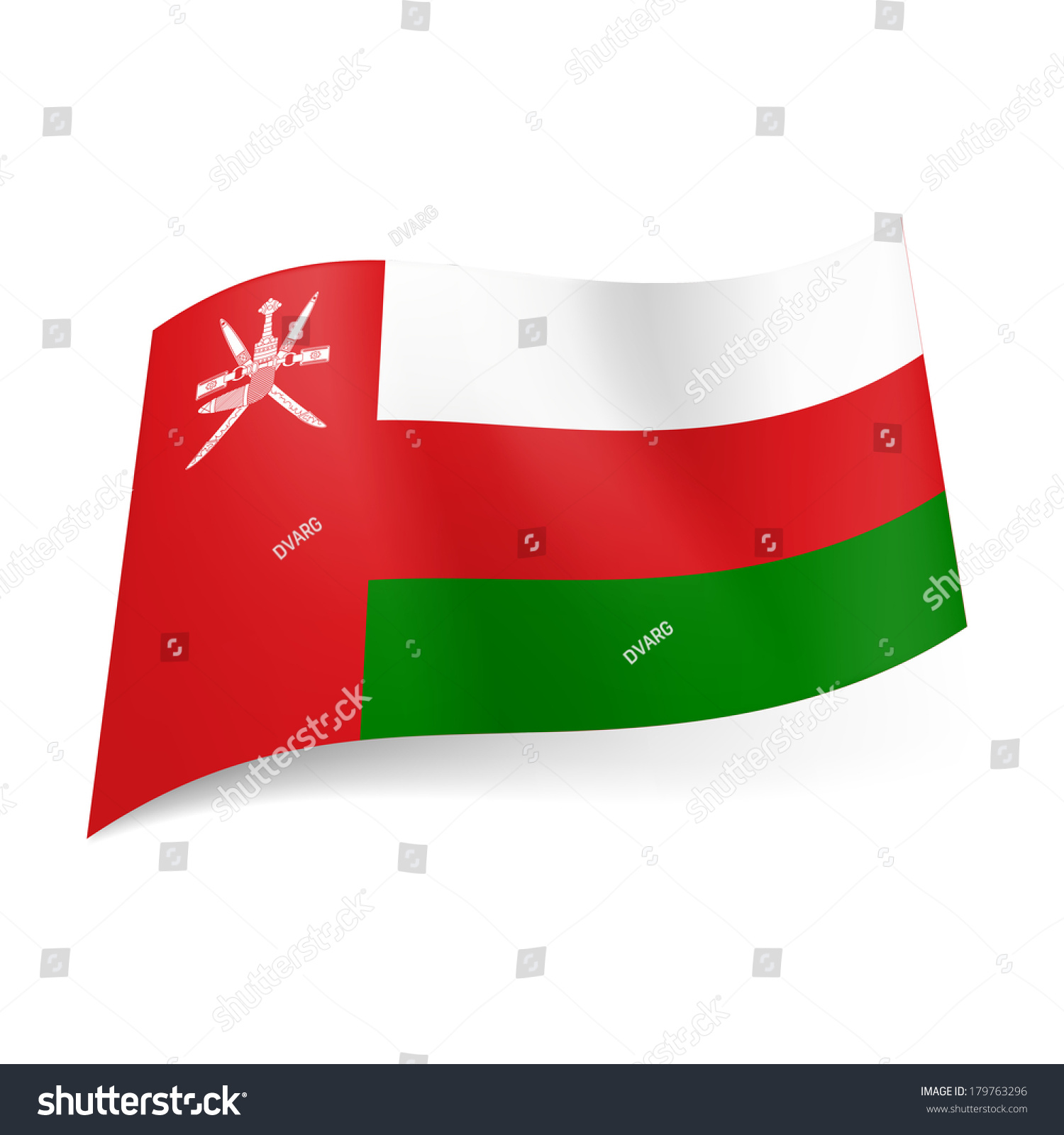 National Flag Of Oman: White, Red And Green Horizontal ... - photo#36