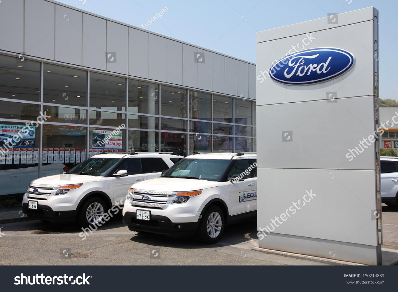 himeji japan april 23 2012 ford dealership in himeji japan ford is the 2nd largest us. Black Bedroom Furniture Sets. Home Design Ideas