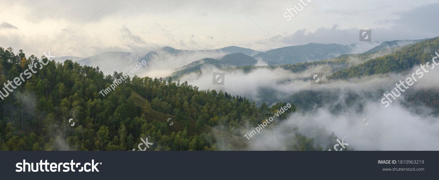 stock-photo-panorama-of-mountains-in-ear