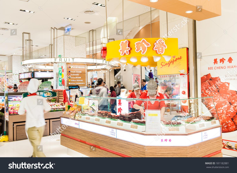 KAOHSIUNG TAIWAN 04 MARCH 2014 Taiwan Stock Photo (Edit Now