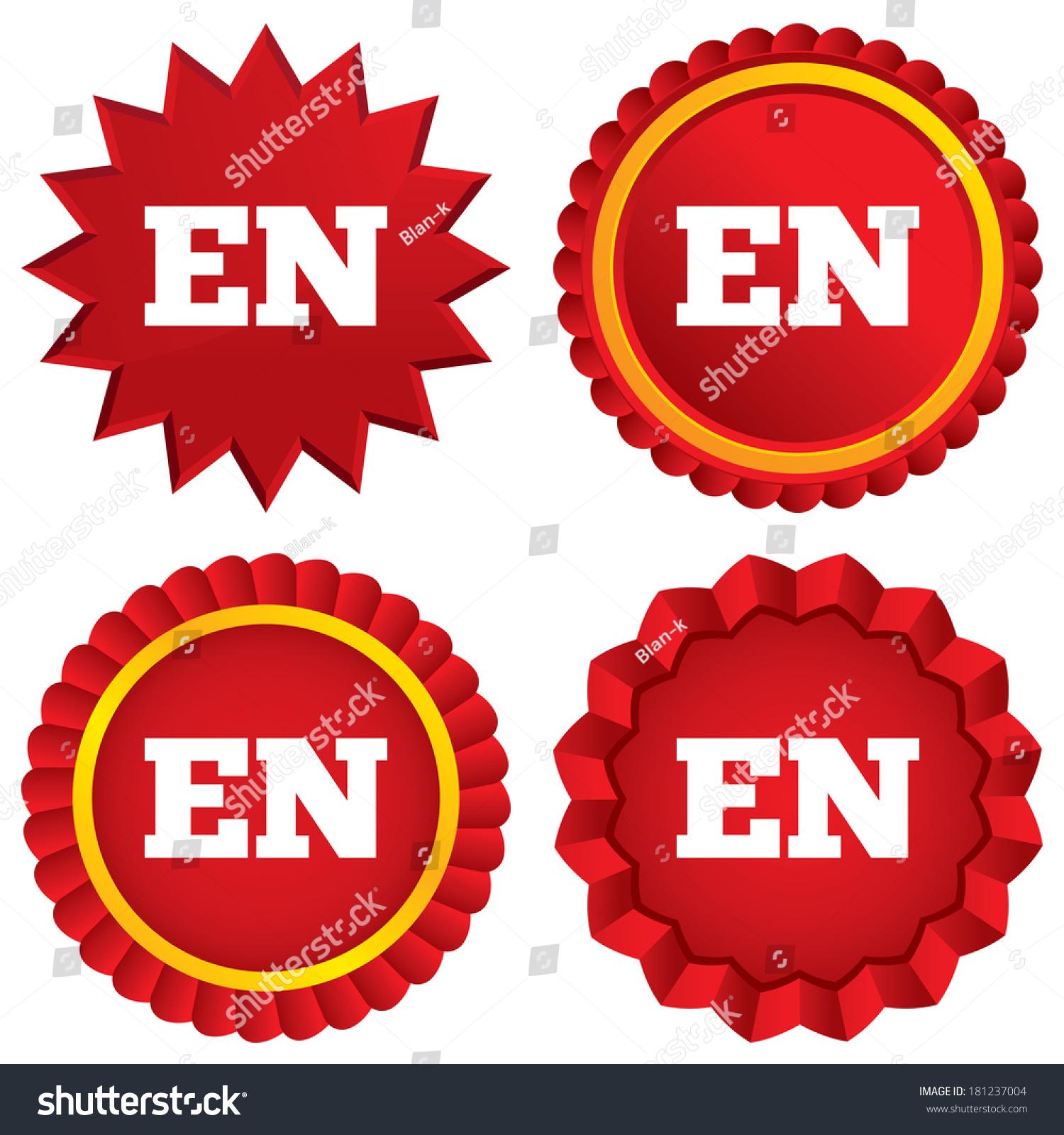 Similar Images Stock Photos Vectors Of English Language Sign Icon