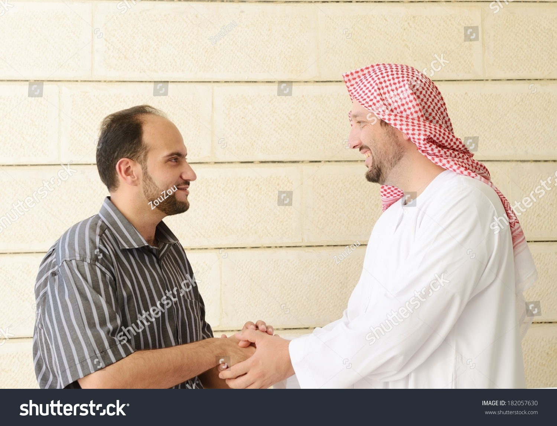 Gulf Arabic Muslim People Posing Stock Photo (Edit Now