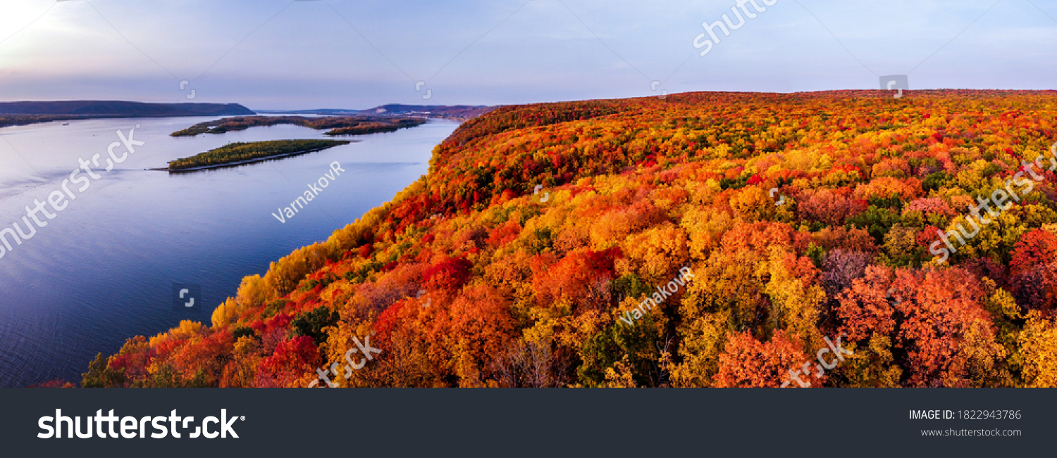 stock-photo-aerial-panoramic-landscape-v