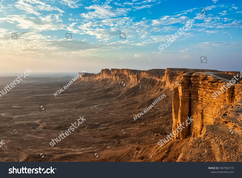 Edge of the World, a natural landmark and popular tourist destination near Riyadh -Saudi Arabia. #1837965175
