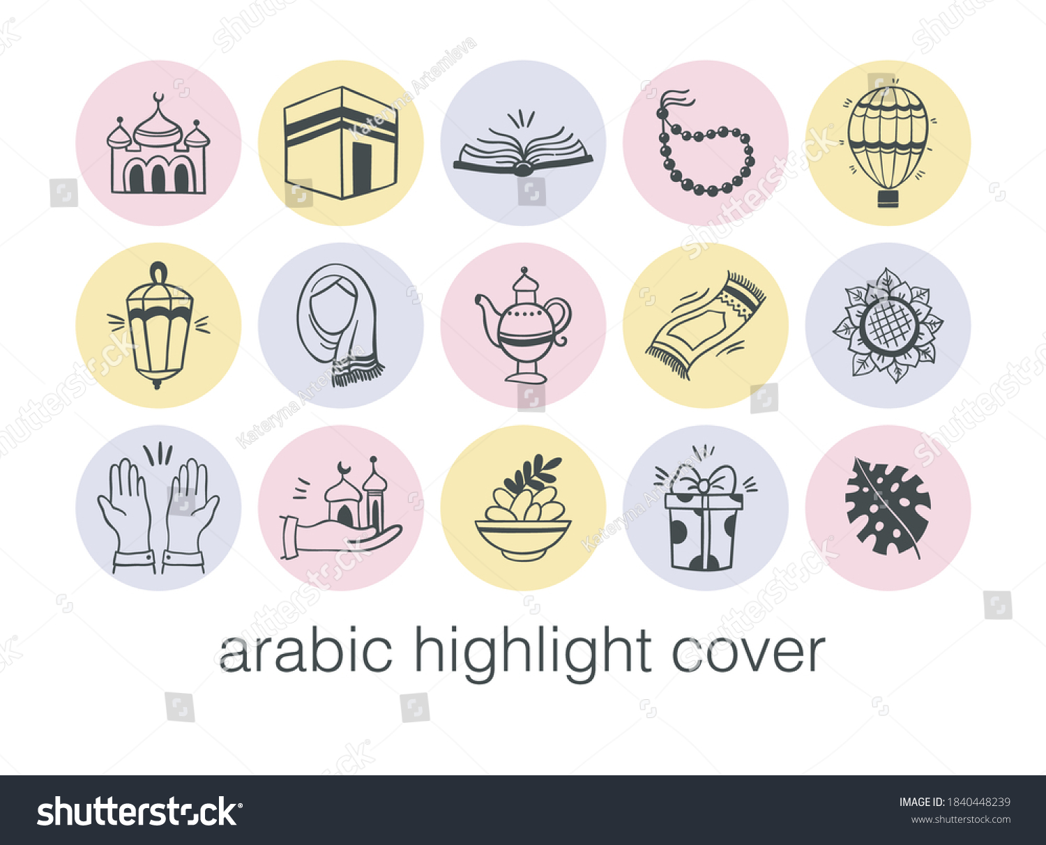 Hand drawn Instagram Highlight Cover Icons Social Media Icons Instagram islamic Icons Icon stickers Highlight muslims Covers Web design