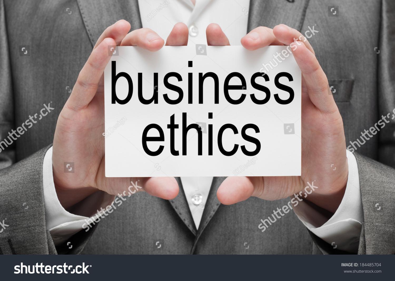 этика бизнеса и деловых отношений реферат