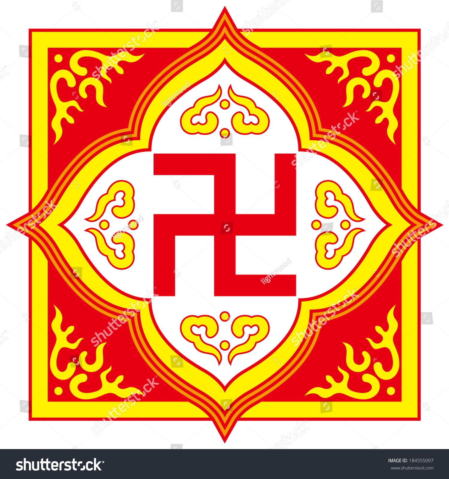 Swastika Symbol Buddhist Tradition Patternthe Symbol Could Stock