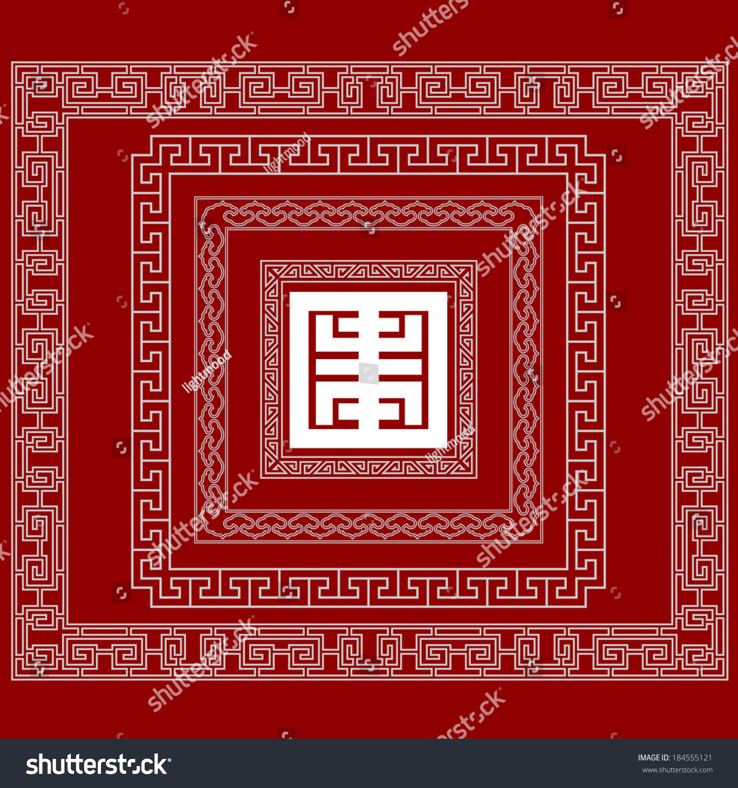 Frames Chinese Style The Central Symbol Chinese Stock Vector