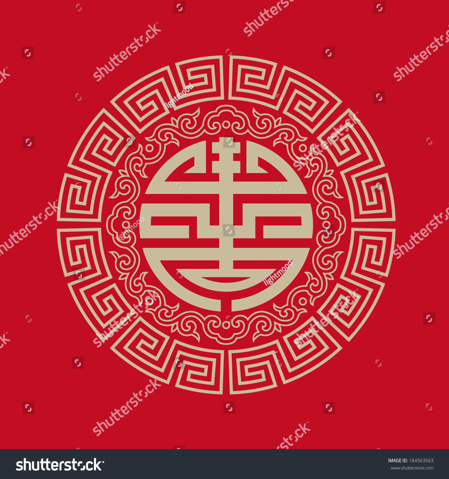 Longevity symbols collectionsymbols this vector chinese stock longevity symbols collectionsymbols of this vector are chinese character meaning biocorpaavc Gallery