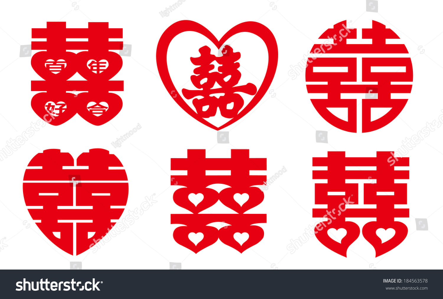 Double Happiness Collection This Chinese Symbol Known Stock Vector