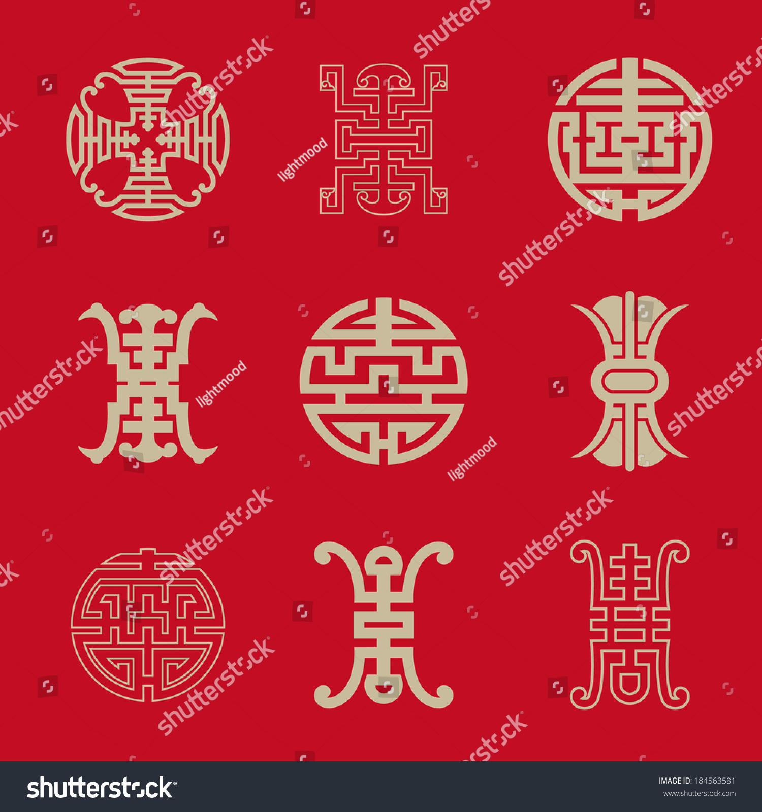 Longevity Symbols Collection Symbols This Vector Chinese Stock