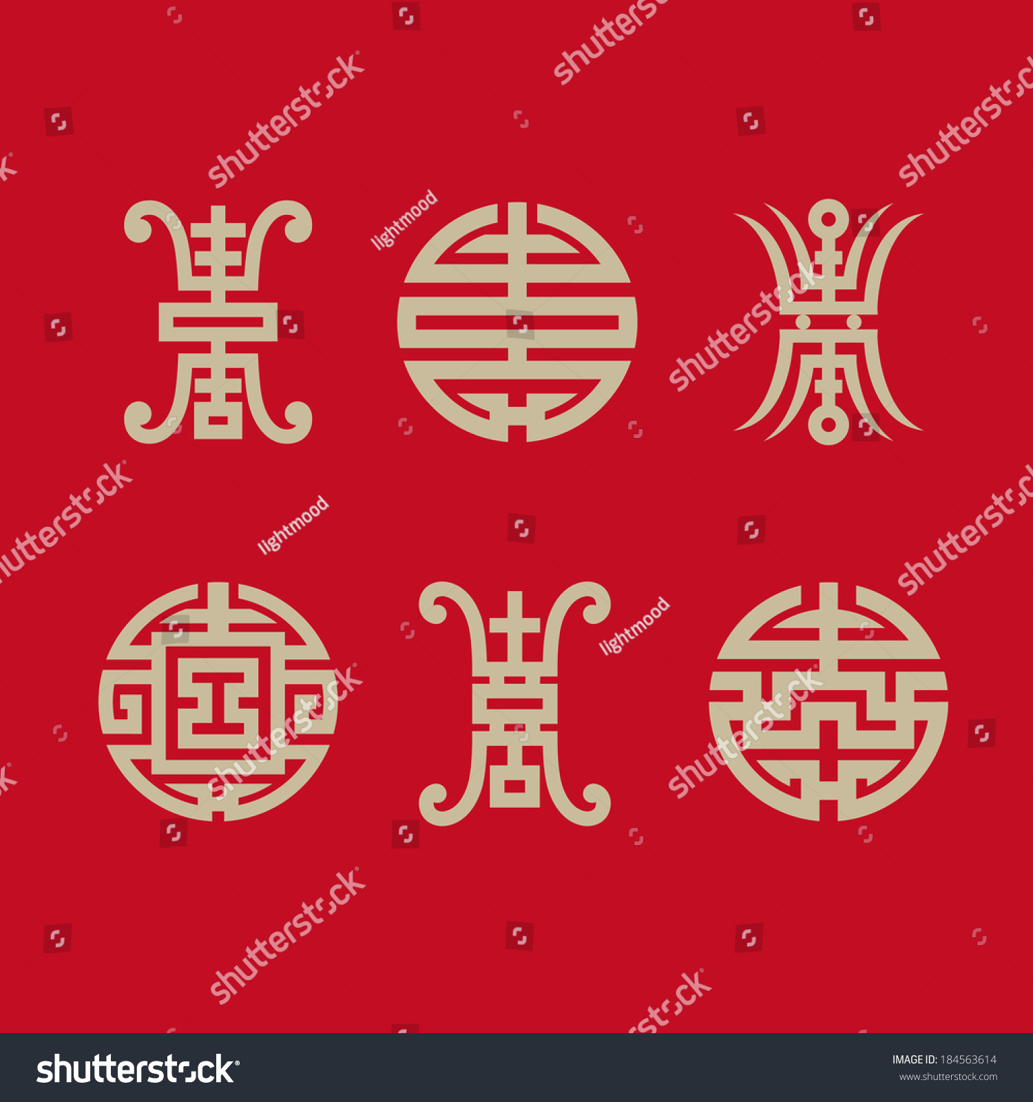 Longevity Symbols Collection Symbols This Vector Chinese Stock