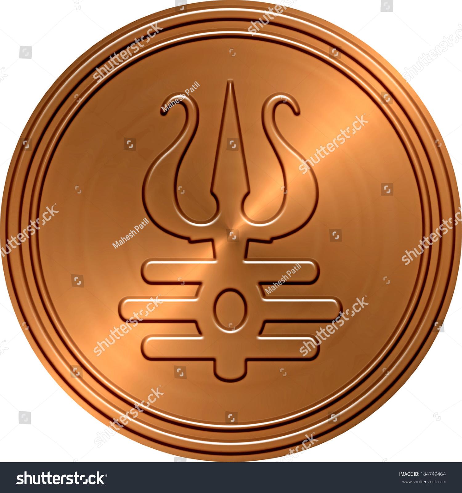 Hindu god shiva trishul sign copper stock photo 184749464 shutterstock hindu god shiva trishul sign copper coin buycottarizona Image collections