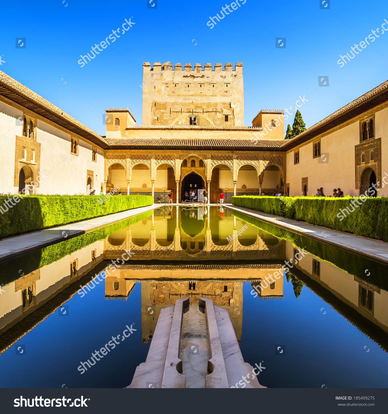 Alhambra Sage Granada Park Alhambra Ca: Courtyard Myrtles Patio De Los Arrayanes Stock Photo