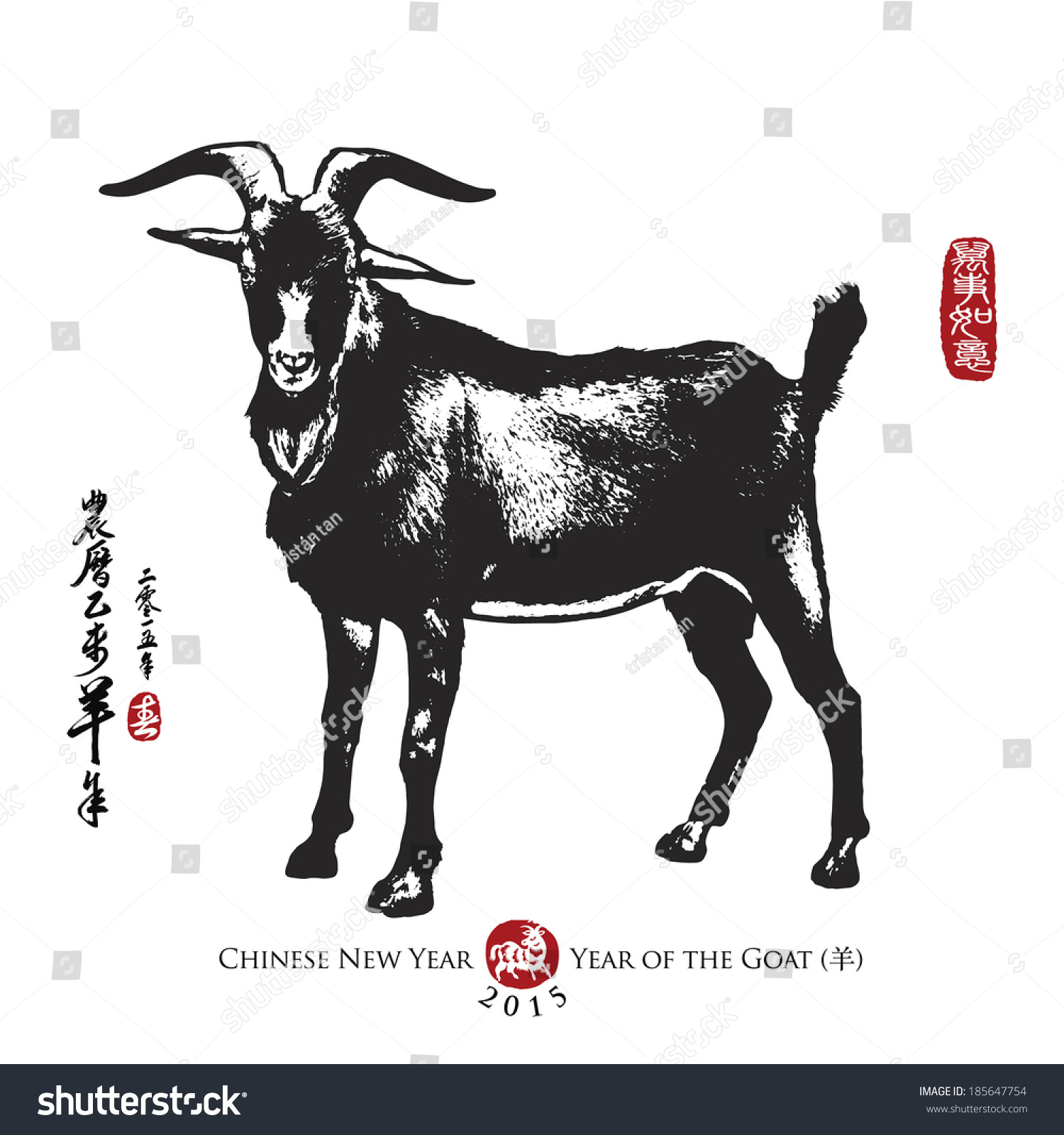 chinese new year 2015 rightside chinese seal translation everything is going very - Chinese New Year 2015 Animal