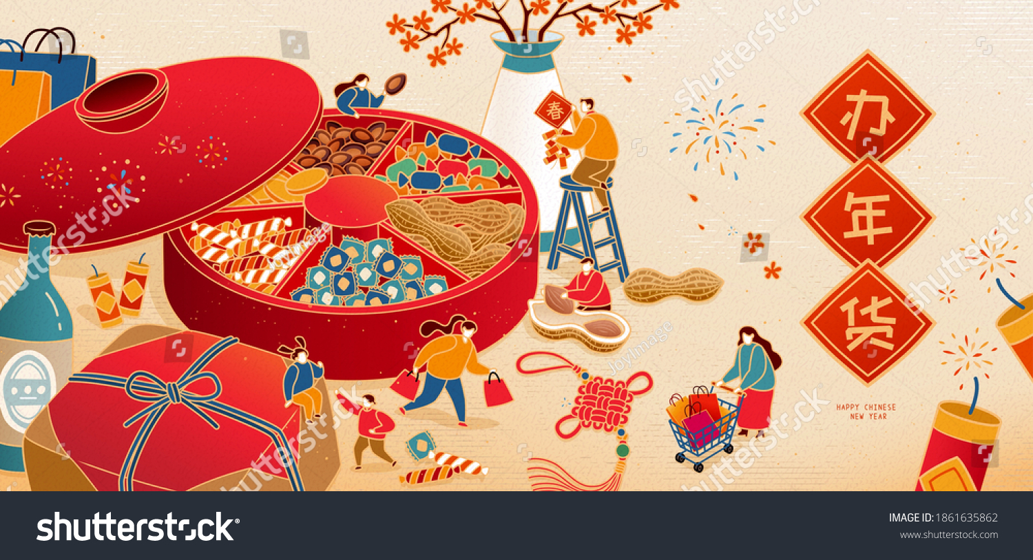 Banner illustration of miniature Asian people purchasing food and goods for Spring Festival, Translation: Chinese new year shopping #1861635862