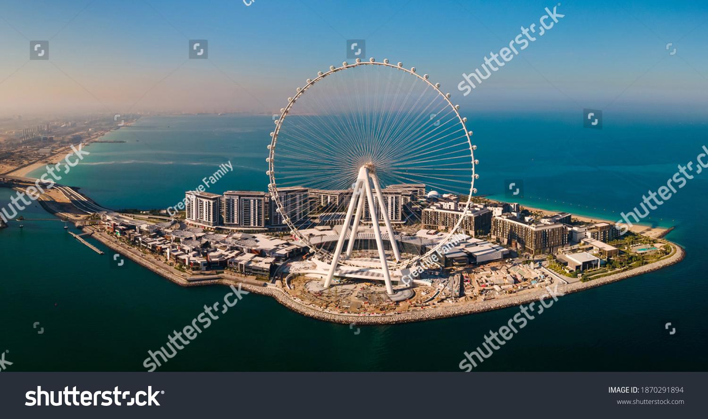 Bluewaters island and Ain Dubai ferris wheel on in Dubai, United Arab Emirates aerial view. New leisure and residential area in Dubai marina area #1870291894