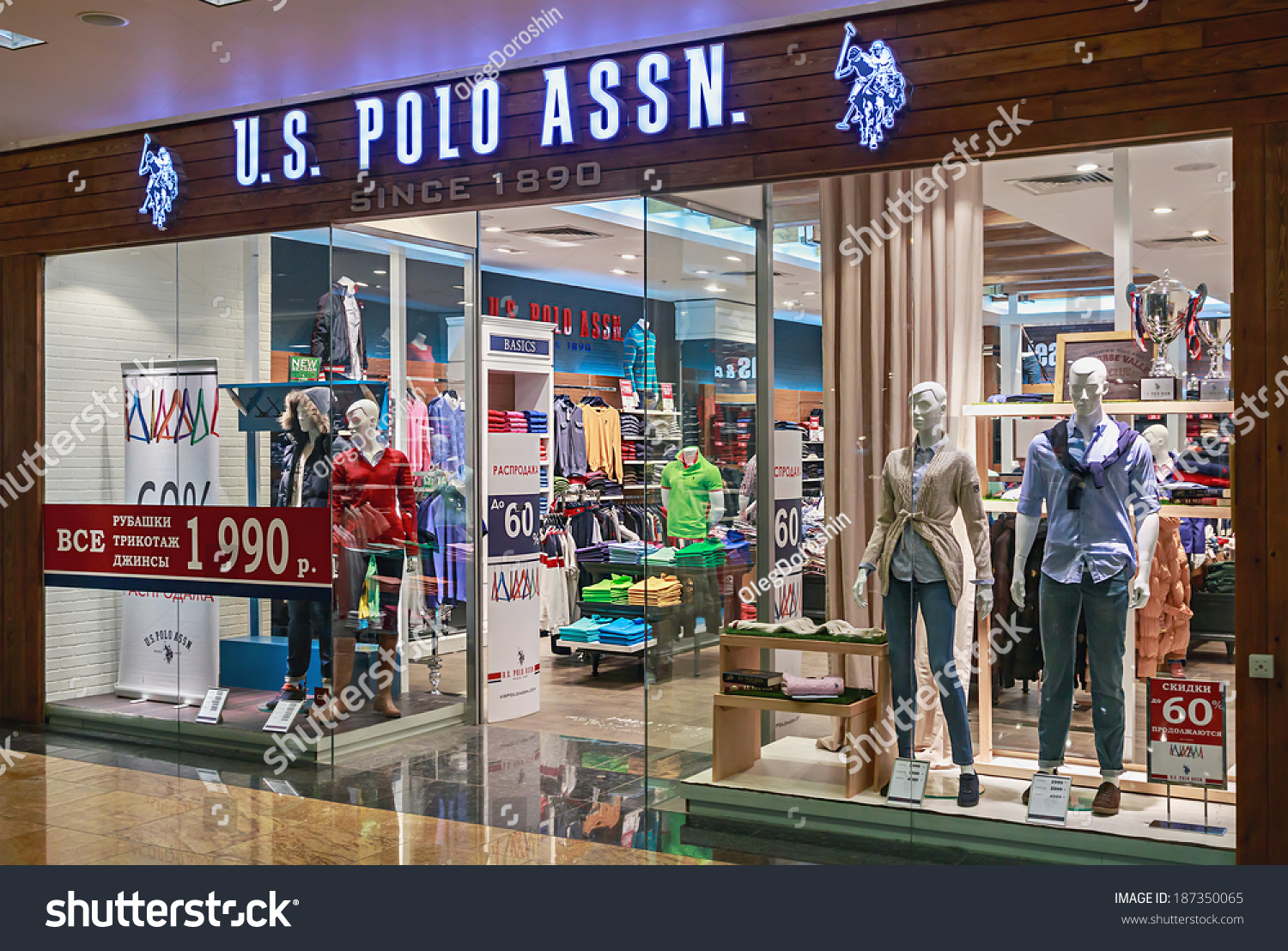 Players clothing store