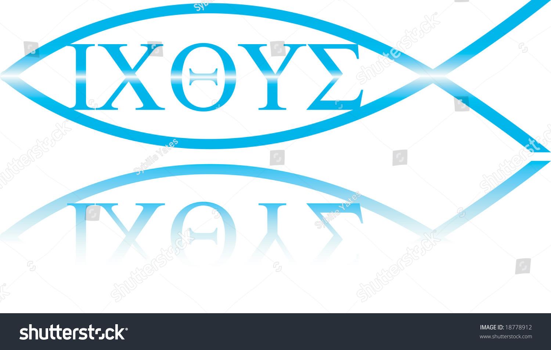 Christian Ichthys Symbol Greek Original Jesus Stock Illustration