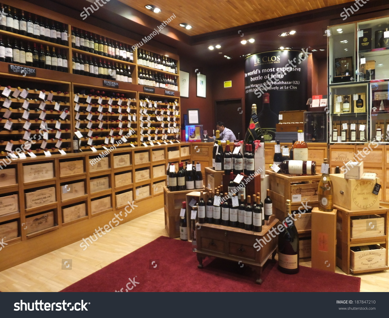 Dubai Uae Feb 22 Wine Store Stock Photo Edit Now 187847210