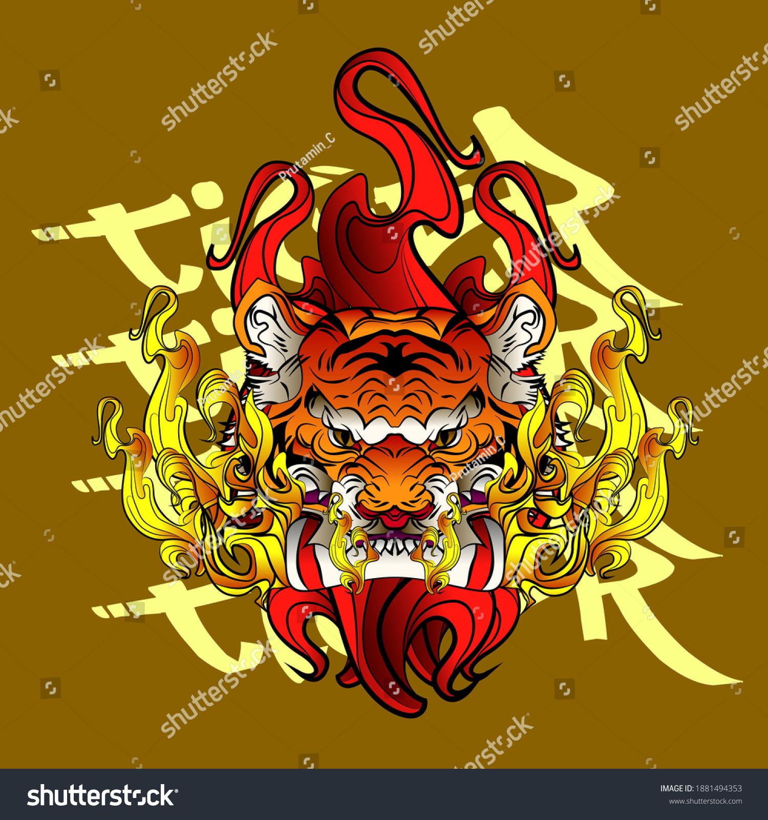stock-vector-tiger-head-illustration-des