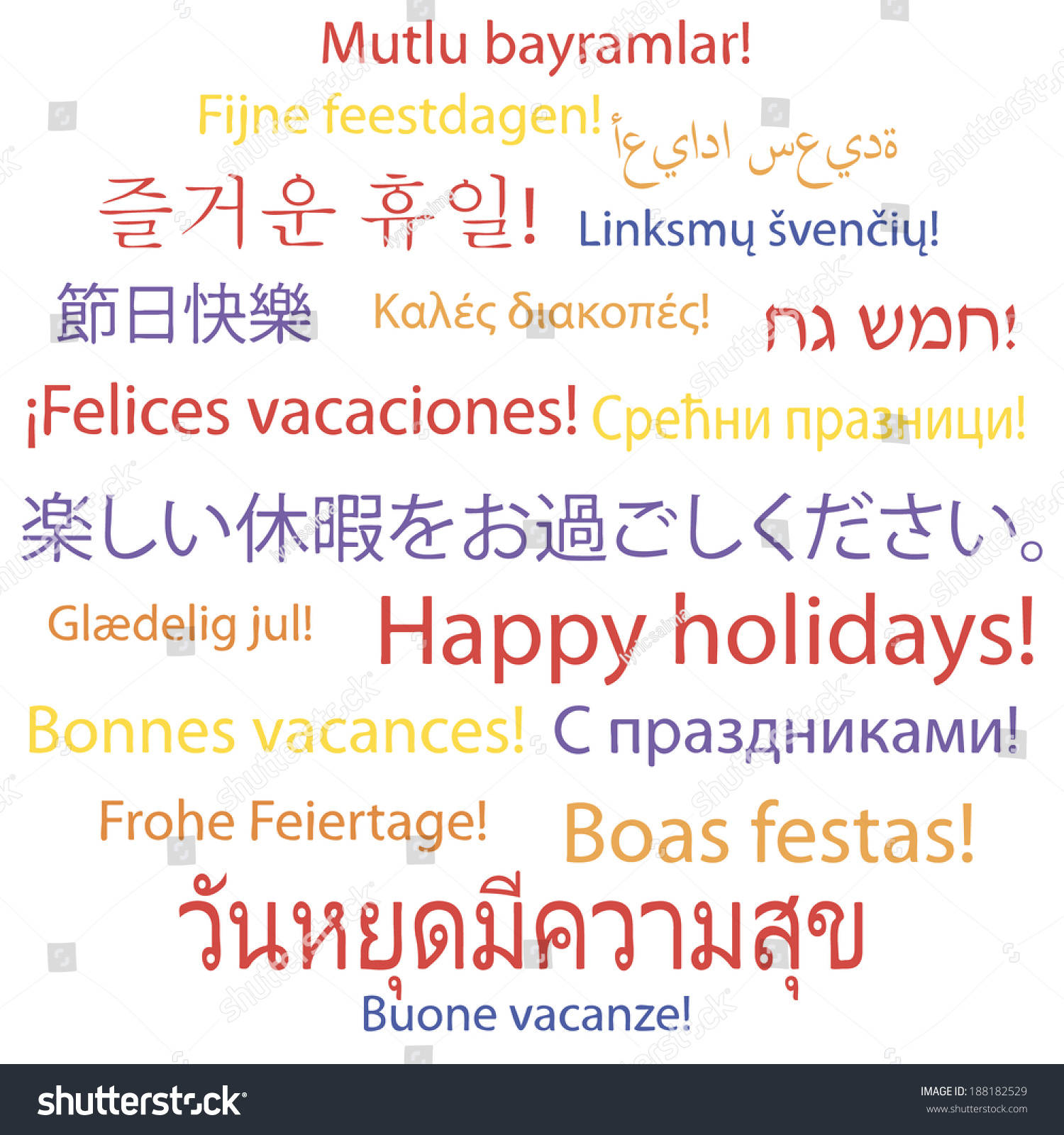 happy holidays many languages vector illustration stock