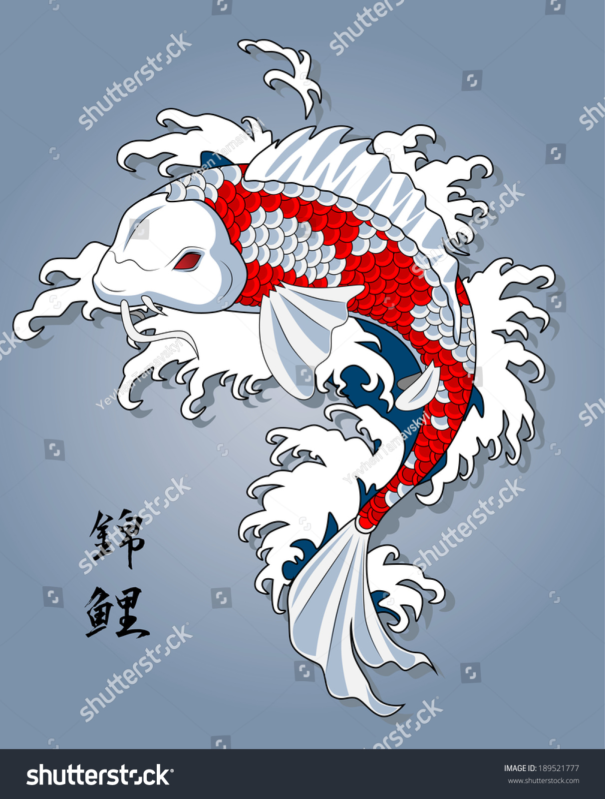 Vector japan koi fish amongst the waves characters meaning for Koi meaning in english