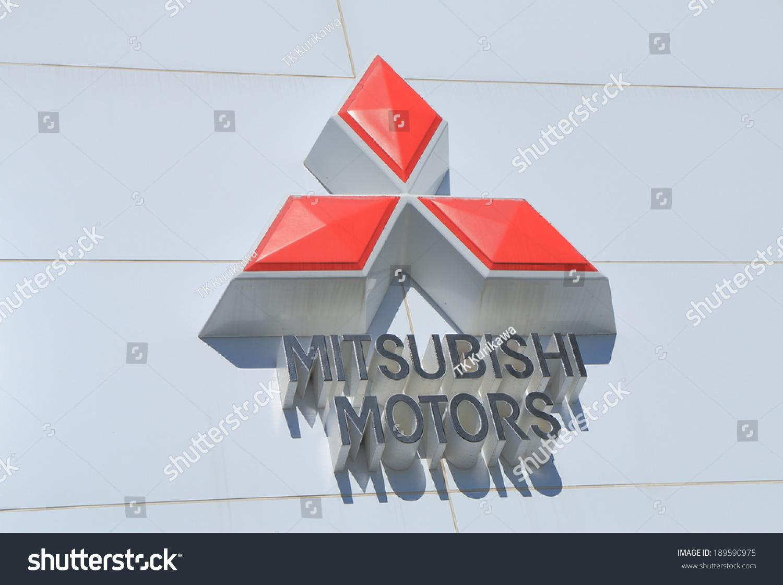 Melbourne australia april 25 2014mitsubishi car stock photo melbourne australia april 25 2014mitsubishi car manufacture logo mitsubishi is a buycottarizona Gallery