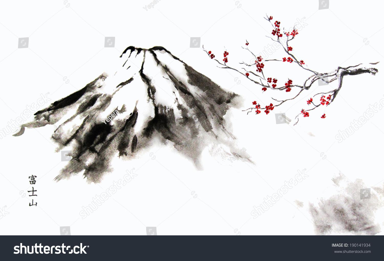 Japanese volcano painting