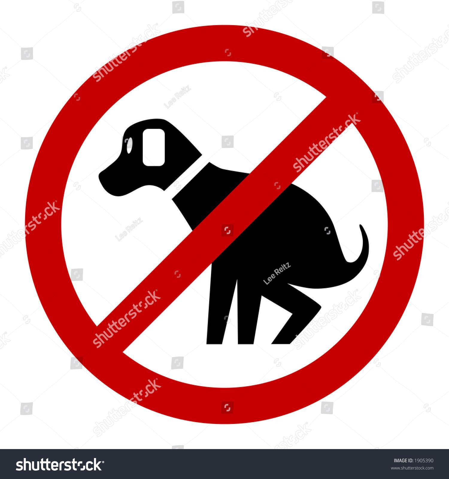Vector No Dog Poop Sign Stock Illustration 1905390